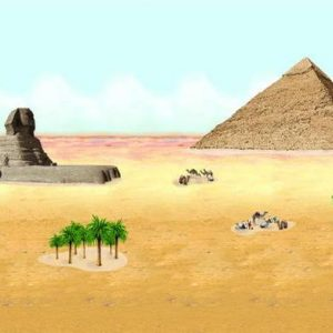 Egyptian / Arabian
